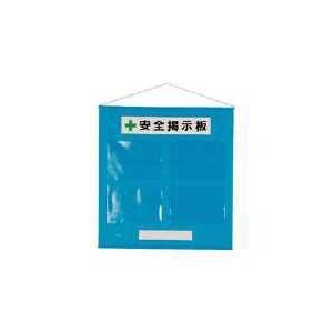 ユニット フリー掲示板A4青セット・ターポリン・785X760mm