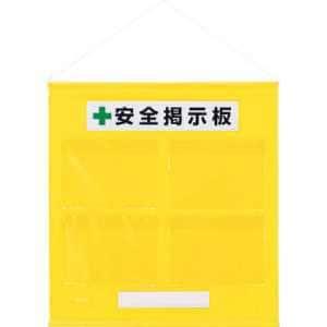 ユニット フリー掲示板防雨型A4横黄