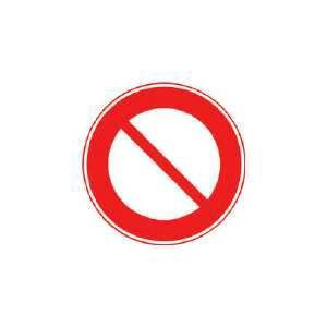 トーグ メラミン標識「車両通行止め」