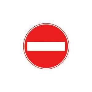 トーグ メラミン標識「車両進入禁止」