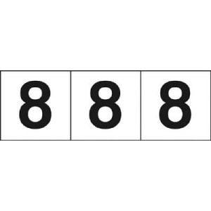 TRUSCO 数字ステッカー 30×30 「8」 白 3枚入