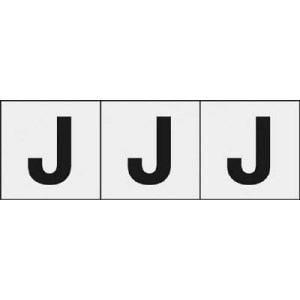TRUSCO アルファベットステッカー 30×30 「J」 透明 3枚入