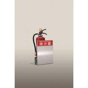 PROFIT 消火器ボックス置型 PFD-03S-M-S1