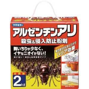 フマキラー アルゼンチンアリ殺虫&侵入防止粉剤2kg