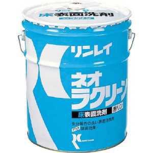 リンレイ 床用洗剤 ネオラクリーン 18L