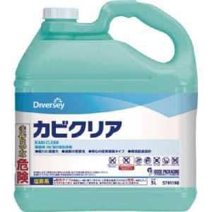 ディバーシー カビ取り用洗浄剤 カビクリア 5L