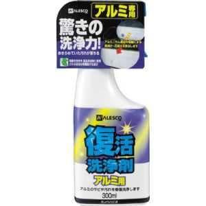 ALESCO 復活洗浄剤300ml アルミ用