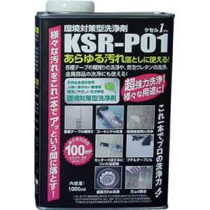 ABC 環境対策型洗浄剤ケセルワン(リキッドタイプ)1L