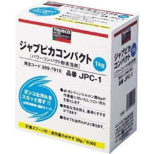 TRUSCO ジャブピカコンパクト 1kg