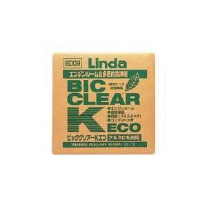 Linda ビッククリアーK・ECO