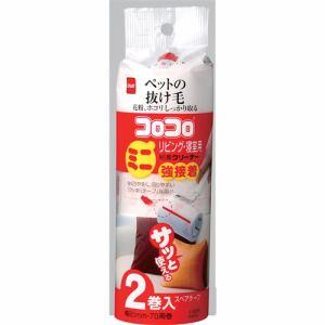 コロコロミニ替えテープ リビング寝室用 強接着 ニトムズ C0270 ホワイト 70周×2巻