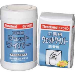 スリーボンド TB6701D用 容器