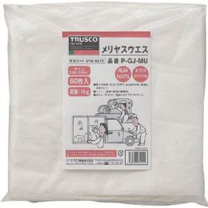 TRUSCO メリヤスウエス 柔軟タイプ 1kg入