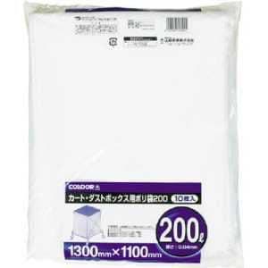 コンドル (ゴミ回収用ポリ袋)カートダストボックス用 ポリ袋200
