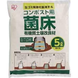 アイリスオーヤマ(IRIS) コンポスト用菌床 5L CKD-5L
