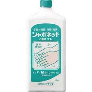 サラヤ 手洗い石けん液 シャボネット石鹸液ユ・ム 1kg