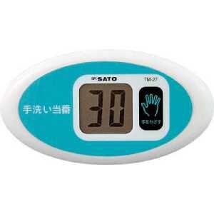 佐藤 ノータッチタイマー手洗い当番TM-27