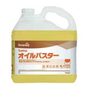ディバーシー 強アルカリ洗剤 オイルバスター 5L