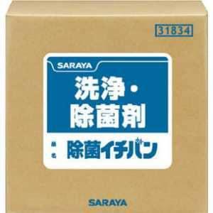 サラヤ 洗浄除菌剤 除菌イチバン20kg