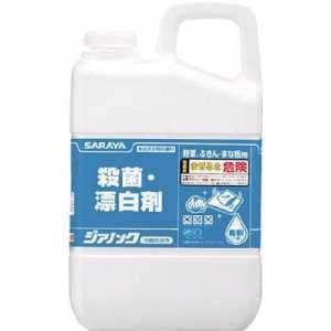 サラヤ 殺菌・漂白剤 ジアノック 3kg