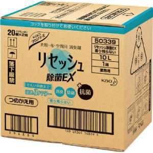 Kao リセッシュ除菌EX 業務用10L