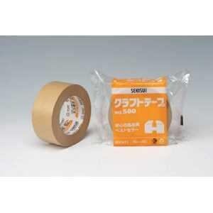 積水 クラフトテープ NO.500 1個包装 50×50