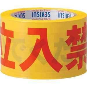積水 標識テープ 70mmX50m 黄・赤・黒 立入禁止