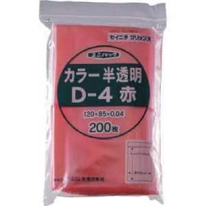 セイニチ 「ユニパック」 D-4 赤 120×85×0.04 200枚入