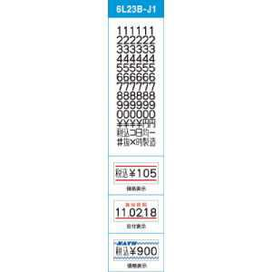 SATO ハンドラベラー UNO用ラベル 1W-1白無地強粘(100巻入)