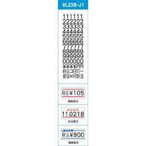 SATO ハンドラベラー UNO用ラベル 1W-6税込価格強粘(100巻入)