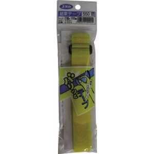 ユタカ マジックテープ 結束テープ 25mm巾×550mm イエロー