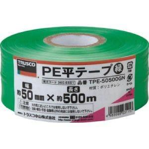 TRUSCO PE平テープ 幅50mmX長さ500m 緑