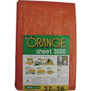 ユタカ シート #3000オレンジシート 2.7m×3.6m オレンジ