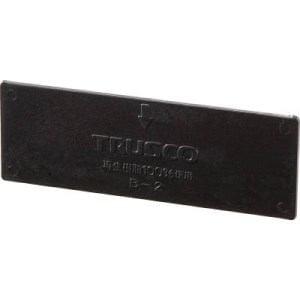 TRUSCO 導電性マスターBOX仕切板 ED-900用