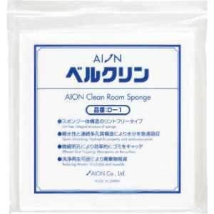 AION ベルクリン D-1 (10枚/袋)