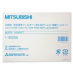 MITSUBISHI 除湿機用交換フィルター MJPR-10WXFT