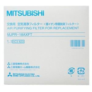 MITSUBISHI 除湿機用交換フィルター MJPR-18AXFT