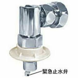 東芝 給水栓ジョイント CB-J6
