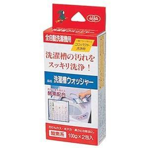 アズマ工業 洗濯槽ウォッシャー CH-62064