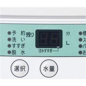 HerbRelax YWM-T45A1 ヤマダ電機オリジナル 全自動電気洗濯機 (4.5kg)