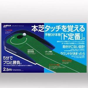 ダイヤ パッティング練習用マット パッティングローテーション DAIYA TR-430