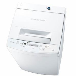 東芝 AW-45M5-W 全自動洗濯機 (洗濯4.5kg)ピュアホワイト