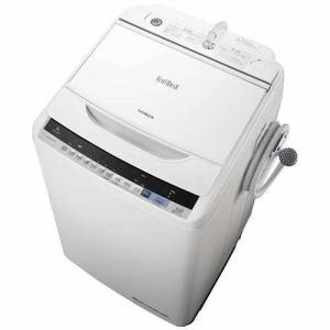 日立 BW-V80B-W 全自動洗濯機 (洗濯8.0kg) 「ビートウォッシュ」 ホワイト