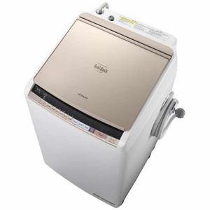 日立 BW-DV80B-N 洗濯乾燥機 (洗濯8.0kg/乾燥4.5kg) 「ビートウォッシュ」 シャンパン