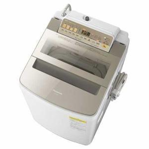 パナソニック NA-FW80S5-N 洗濯乾燥機 (洗濯8.0kg/乾燥4.5kg) シャンパン