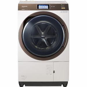 パナソニック NA-VX9800R-N ドラム式洗濯乾燥機 (洗濯11.0kg/乾燥6.0kg・右開き) 「VXシリーズ」 ノーブルシャンパン