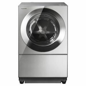 パナソニック NA-VG2200R-X ドラム式洗濯乾燥機 (洗濯10.0kg/3.0乾燥kg・右開き)「キューブル」 プレミアムステンレス