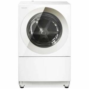 パナソニック NA-VG720L-N ドラム式洗濯乾燥機 (左開き・洗濯7.0kg/3.0乾燥kg) 「Cuble(キューブル)」 シャンパン