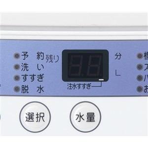 HerbRelax YWM-T50A1W(W) ヤマダ電機オリジナル 全自動電気洗濯機 (5kg)