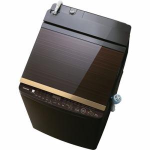 東芝 AW-10SV7(T) 洗濯乾燥機 (洗濯10.0kg/乾燥5.0kg) 「ZABOON(ザブーン)」 グレインブラウン
